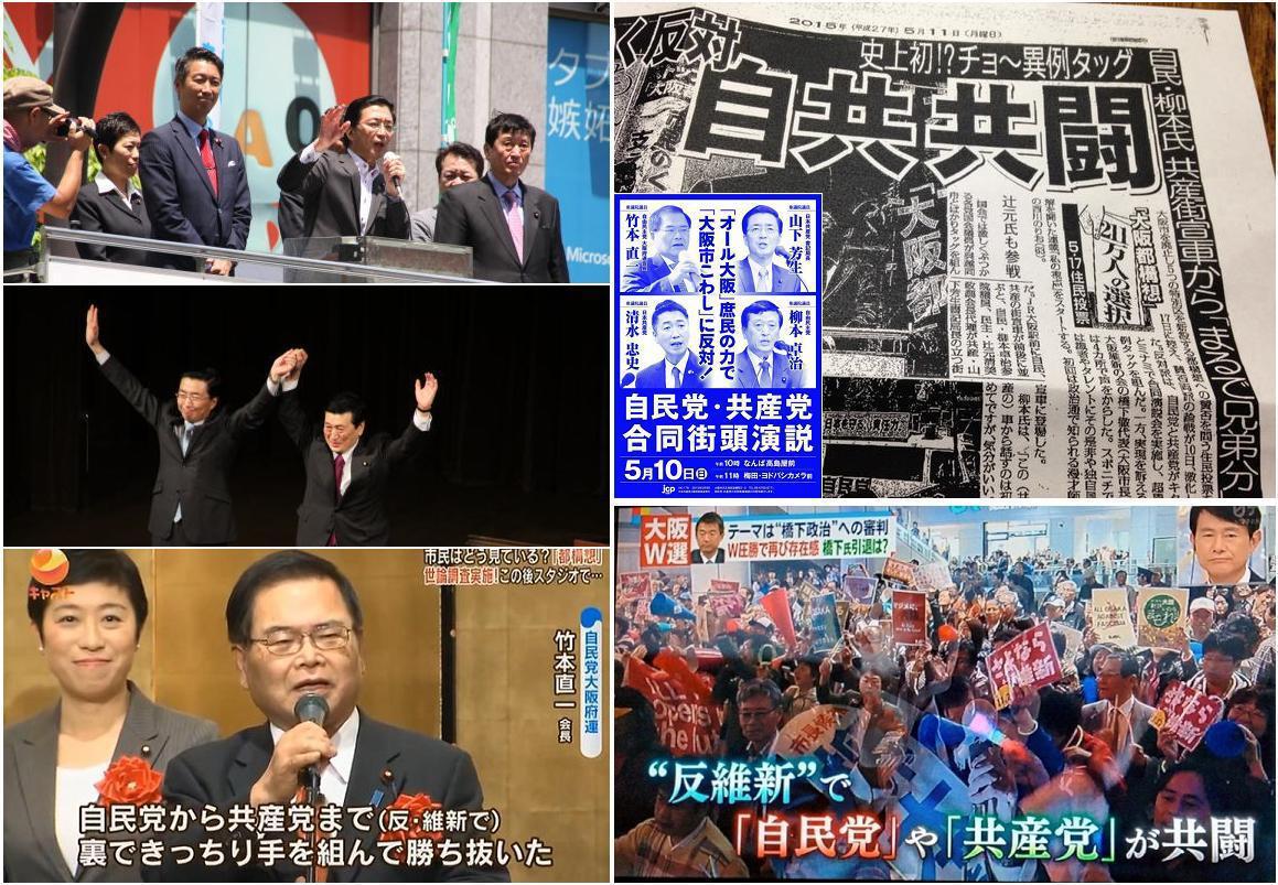【大阪・堺市】竹山市長の後援会、寄付615万円記載せず 報告書を訂正 「意図的に隠したわけではない」辞職は否定 YouTube動画>2本 ->画像>32枚